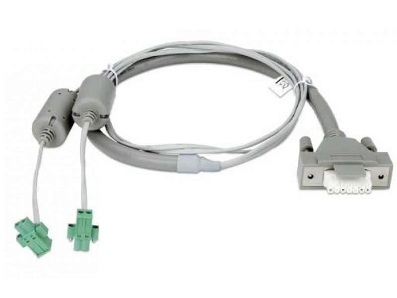 Аксессуар для коммутаторов POWER CABLE 1.5M DPS-CB150-2PS/B1A D-LINK