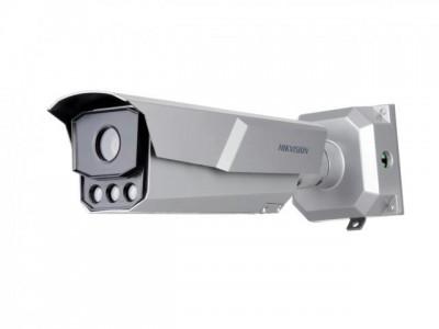 IP камера 2MP BULLET IDS-TCM203-A/R/2812 HIKVISION