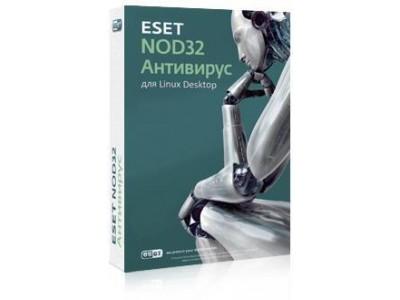 Лицензия ESDNOD32-ENL-NS(EKEY)-1-1 Effektivnaya zaschita kompyute