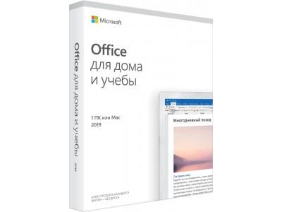 Программное обеспечение MICROSOFT Office Home and Student 2019 Russian Medialess 79G-05207