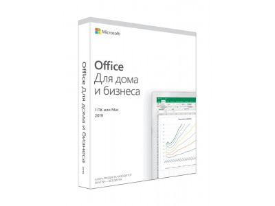 Программное обеспечение MICROSOFT Office Home and Business 2019 Russian Medialess T5D-03242