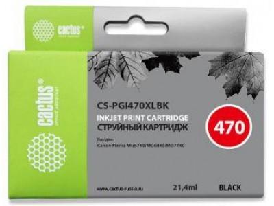 Картридж BLACK 21.4ML CS-PGI470XLBK CACTUS