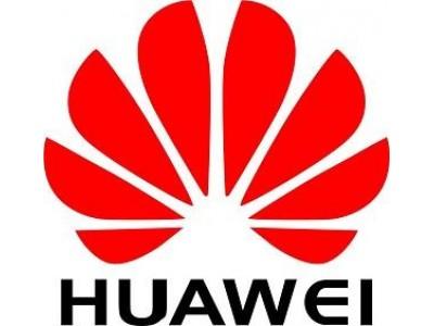 Блок питания для сервера AC MODULE 900W/P 02311TLF HUAWEI