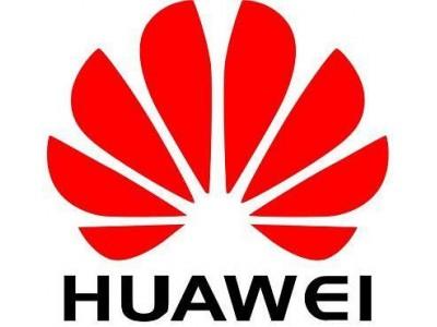 Межсетевой Экран USG6510E-AC 10GE 2SFP 02352PQH HUAWEI