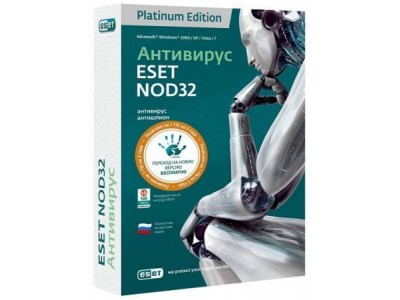 Лицензия ESDNOD32-ENA-RN(EKEY)-2-1 Nadezhnoe reshenie dlya zas
