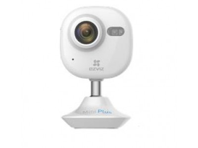IP камера 1080P CS-CV200-A0-52WFR WHITE EZVIZ