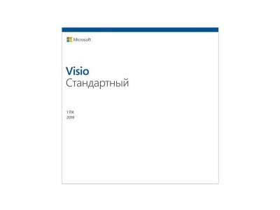 Лицензия VISIO 2019 STD ALL LNG D86-05822 MS