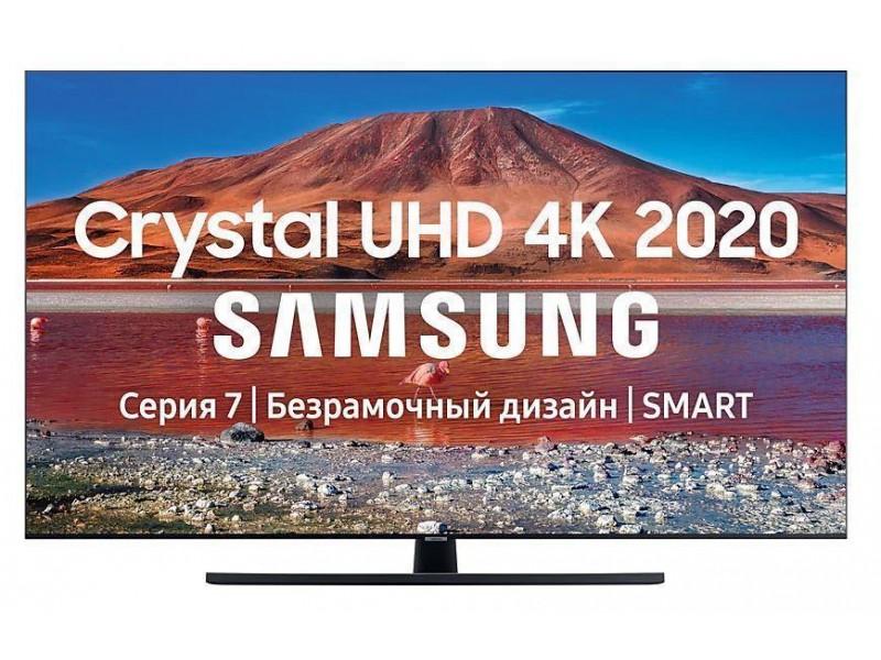 """Телевизор LCD 75"""" 4K UE75TU7500UXRU SAMSUNG"""