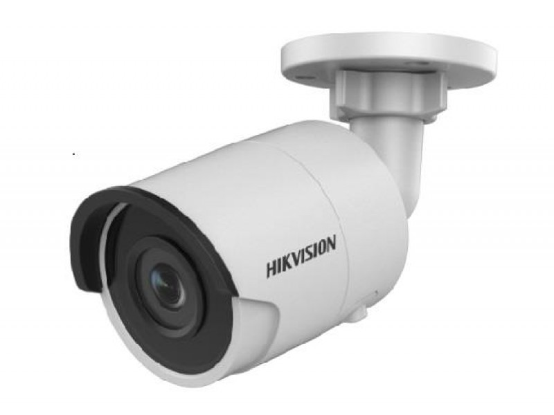 IP камера 4MP IR BULLET DS-2CD2043G0-I 2.8MM HIKVISION