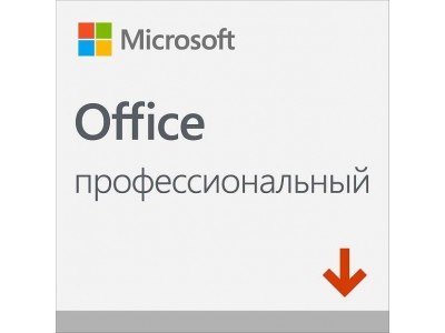 Лицензия OFFICE 2019 PRO ALL LNG 269-17064 MS