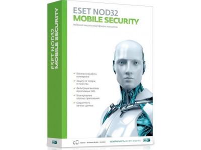 Лицензия NOD32-ENM-RN(EKEY)-2-1 PRODLENIYE LITSENZII NA 2 GODA