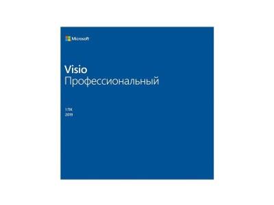 Лицензия VISIO 2019 PRO ALL LNG D87-07425 MS