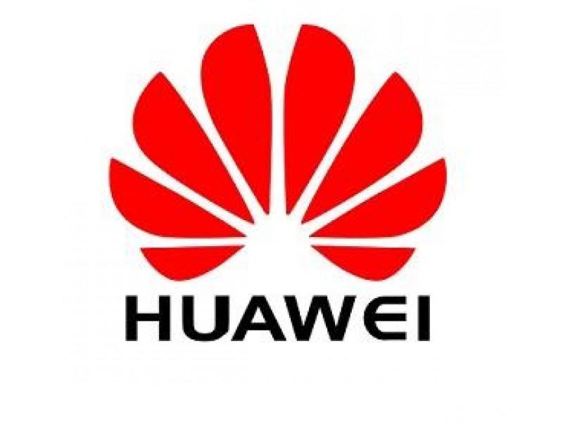 "HDD диск + салазки для СХД 1.8TB/10K SAS 2.5/2.5"" 2200 V3 HUAWEI"