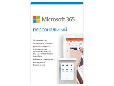 Лицензия MICROSOFT 365 PERSONAL ALL LNG QQ2-00004 MS