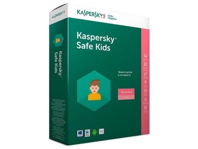Лицензия ESDKL1962RDAFS Kaspersky Safe Kids pomogae