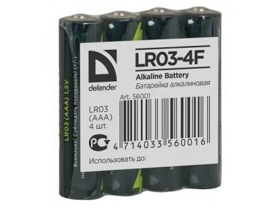Батарея ALKALINE AAA 1.5V LR03-4F 4PCS 56001 DEFENDER