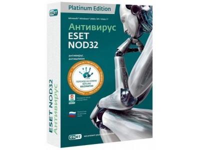 Лицензия ESDNOD32-ENA-RN(EKEY)-1-1 Nadezhnoe reshenie dlya zas