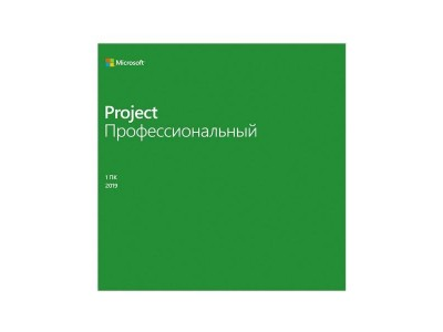 Лицензия PROJECT 2019 PROFESS. ALL LNG H30-05756 MS