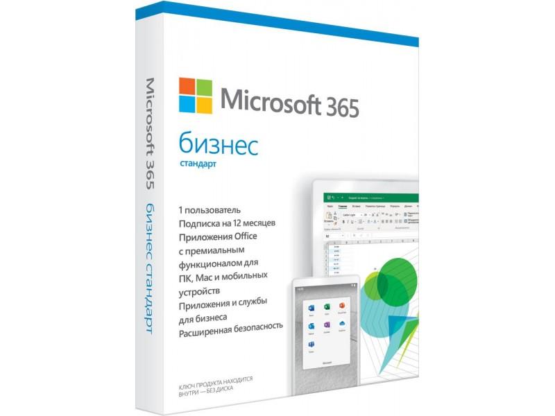 Программное обеспечение RET MICROSOFT 365 BUS STAN RUS P6 KLQ-00517 MS