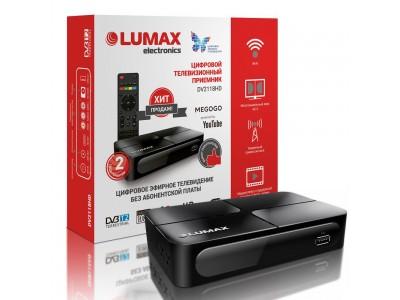 ТВ-ресивер DVB-T2 DV2118HD LUMAX