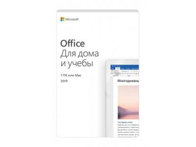Лицензия OFFICE HOME & STUDENT 2019 MS