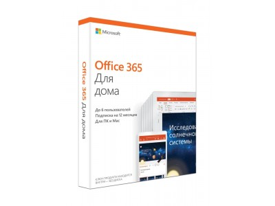 Программное обеспечение MICROSOFT Office 365 Home Russian Medialess 6GQ-00960