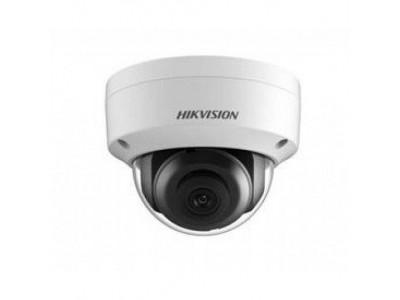 IP камера 2MP DOME DS-2CD2123G0E-I 2.8M HIKVISION