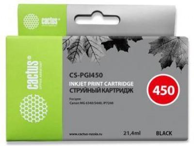 Картридж BLACK 21.4ML CS-PGI450 CACTUS