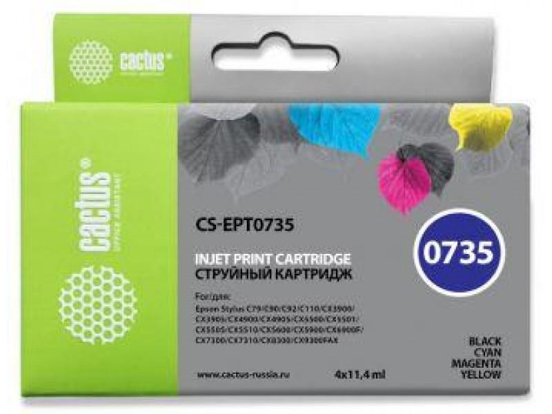 Картридж COLOR 45.6ML CS-EPT0735 CACTUS