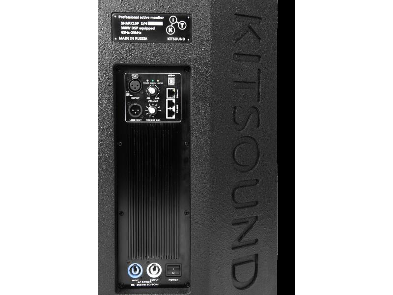 Kitsound SharkM